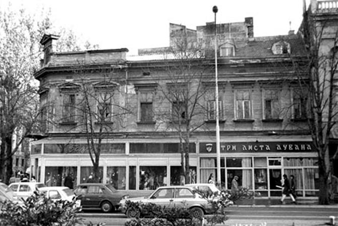 Belgrade tour, the first telephone line