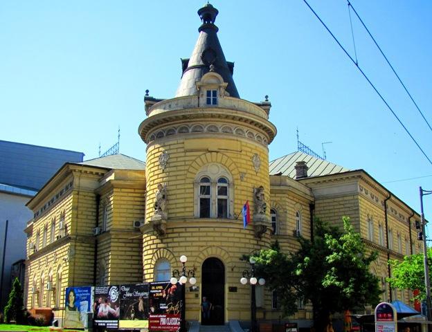 Belgrade tour, SKC