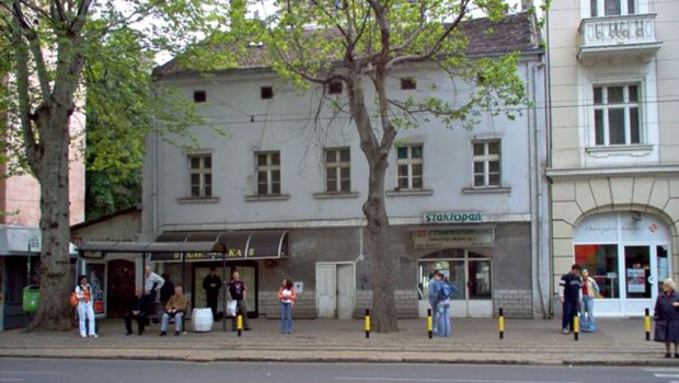 Oldest house in Belgrade