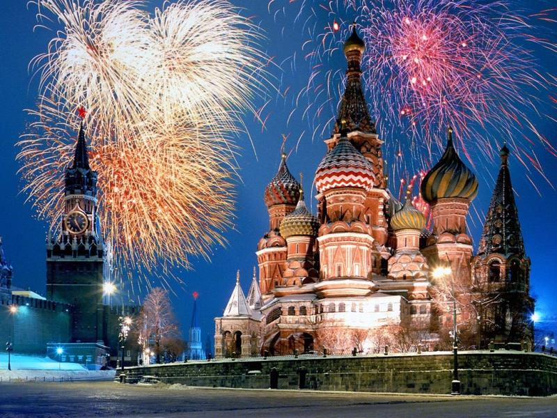 Moskva Crveni Trg Docek Nove godine